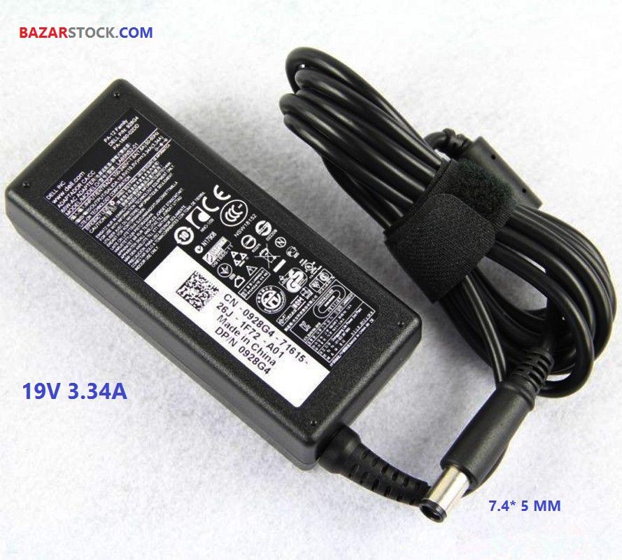 شارژر لپ تاپ دل DELL ADAPTER 19.5V 3.34A