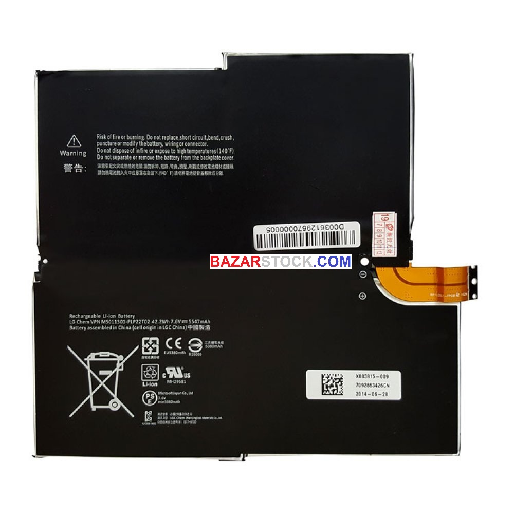 باتری تبلت مایکروسافت Surface Pro3 اورجینال