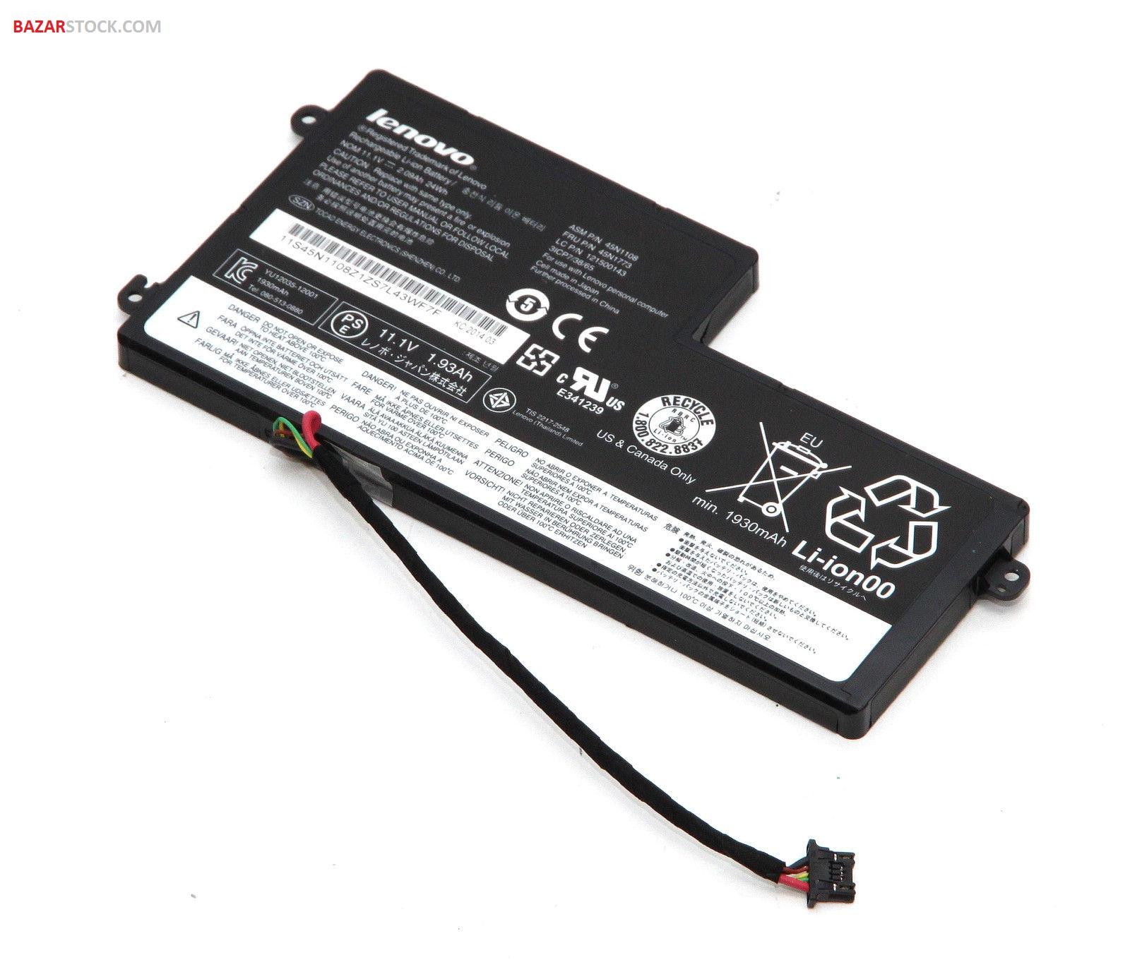 باتری داخلی لپ تاپ لنوو (X240) Lenovo Internal Battery