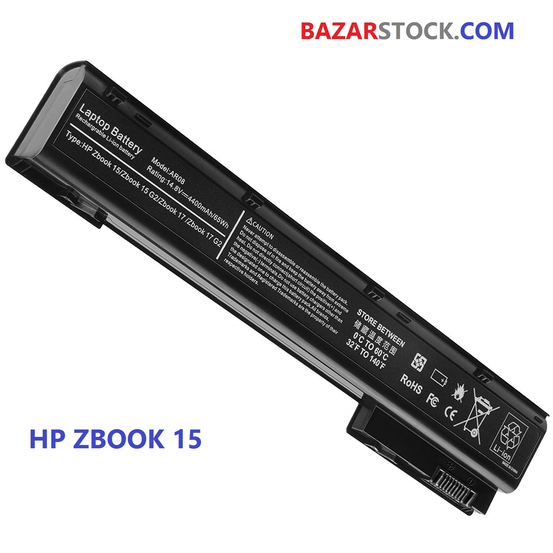 باتري لپ تاپ اچ پی زدبوک HP BATTERY ZBOOK